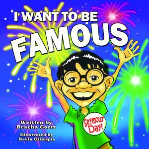 toddler-book-I WANT TO BE FAMOUS